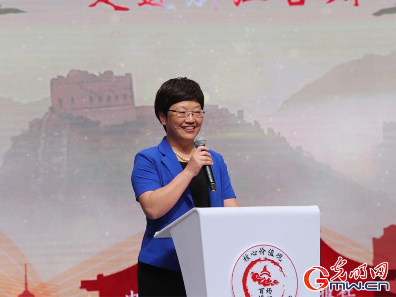 中共台州市委常委,宣传部长叶海燕在百场讲坛第五十六